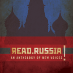 Read Russia Anthology logo